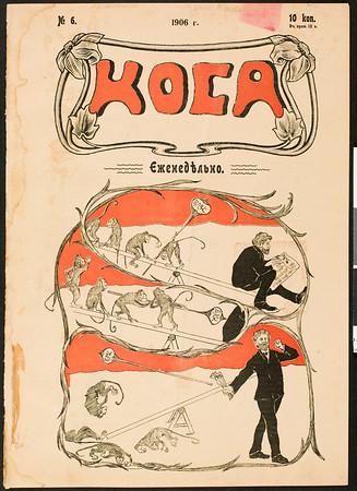 Kosa, no. 6, 1906