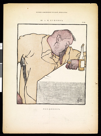 Satirikon, vol. 1, no. 03, 1908
