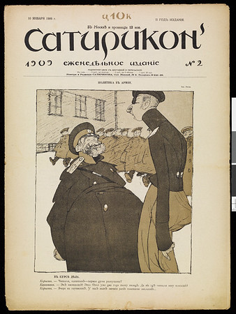 Satirikon, vol. 2, no. 02, January 10, 1909