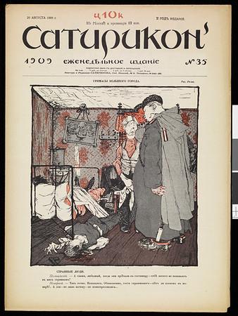 Satirikon, vol. 2, no. 35, August 29, 1909