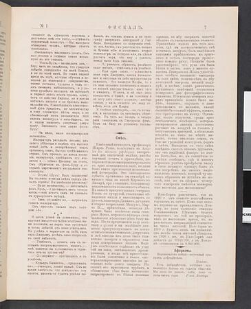 Fiskal, no. 1, 1906
