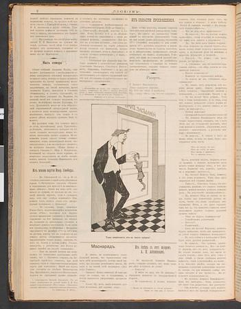 Pliuvium, no. 61, 1907