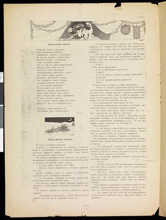 Satirikon, vol. 2, no. 01, January 3, 1909
