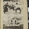 Karikaturnyi Listok Gazety Gazet, no. 3, December 25, 1905