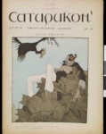 Satirikon, vol. 1, no. 08, 1908
