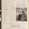 Pliuvium, no. 11, 1906