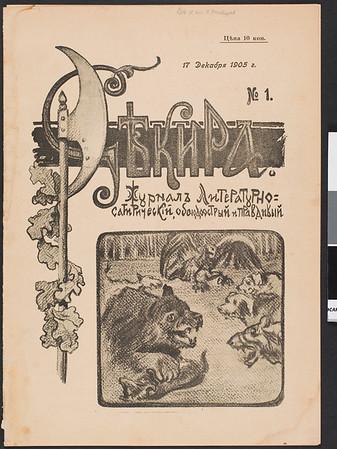 SJP-SEKIRA-1905-V00-N01