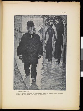 Satirikon, vol. 2, no. 22, May 30, 1909