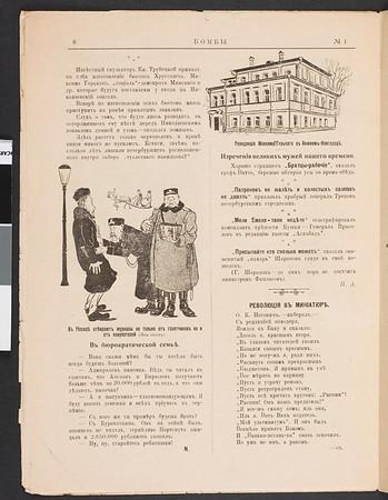 Bomby, no. 1, 1906