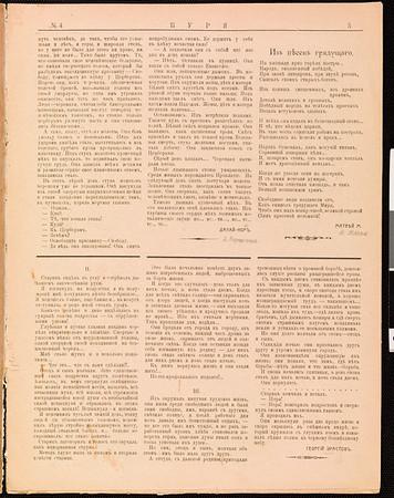 Buria, no. 4, 1906