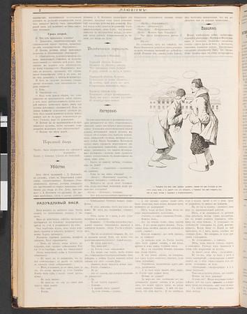 Pliuvium, no. 24, 1907