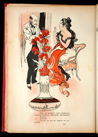 Shut, vol. 3, no. 11, 1907