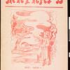 SJP-MITING-1905-V00-N03