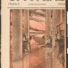 Zritel', vol.1, no.22, November 22, 1905