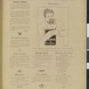 SJP-SVOBSMEKH-1906-V02-N17