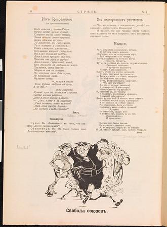 SJP-STRELY-1906-V00-N01