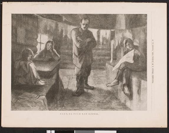 Vampir, no. 5, 1906
