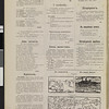 SJP-SVOBSMEKH-1905-V02-N06