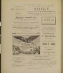 SJP-SVOBSMEKH-1906-V02-N14