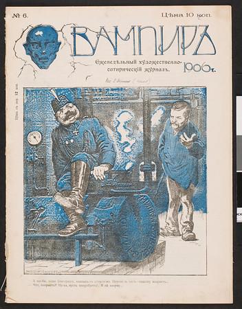 Vampir, no. 6, 1906