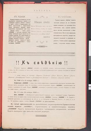 SJP-ZABIIAKA-1905-V02-N03
