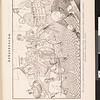 SJP-STRELY-1906-V00-N06