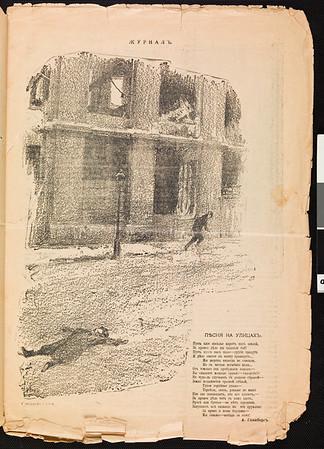 SJP-ZHURNAL-1906-V00-N01