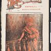 Plamia, no. 3, December 23, 1905