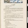 Plamia, no. 1, December 1, 1905