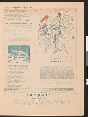 Vampir, no. 2, 1906