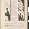 SJP-SPRUT-1905-V00-N01