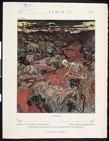 Leshii, no.1, 1906