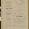 SJP-SVOBSMEKH-1906-V02-N19