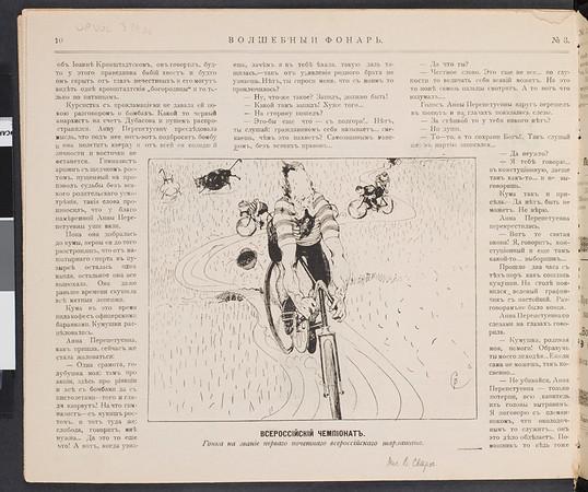 SJP-VOLSHFON-1906-V02-N03