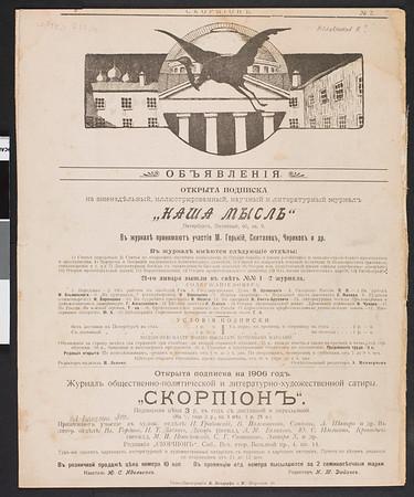 SJP-SKORPION-1906-V00-N02