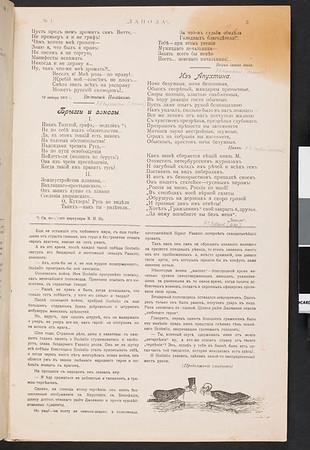 SJP-ZANOZA-1906-V01-N01