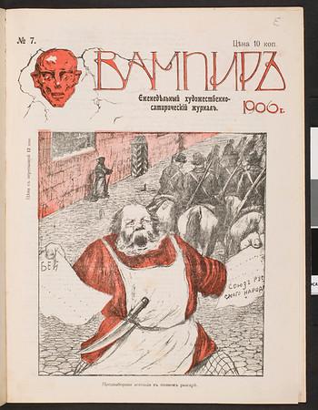 Vampir, no. 7, 1906