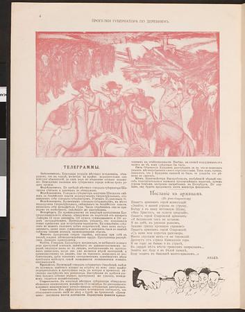 Vampir, no. 4, 1906