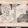 SJP-ZANOZA-1906-V01-N04