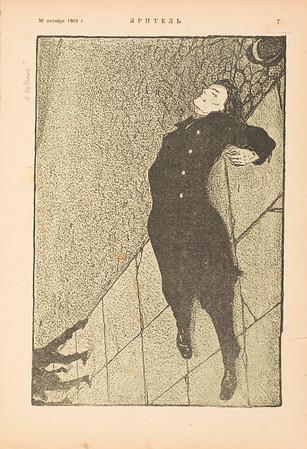 Zritel', vol.1, no.18, October 30, 1905