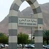 Saudi Arabia, Mecca Region, Jeddah, Haram Area Gate
