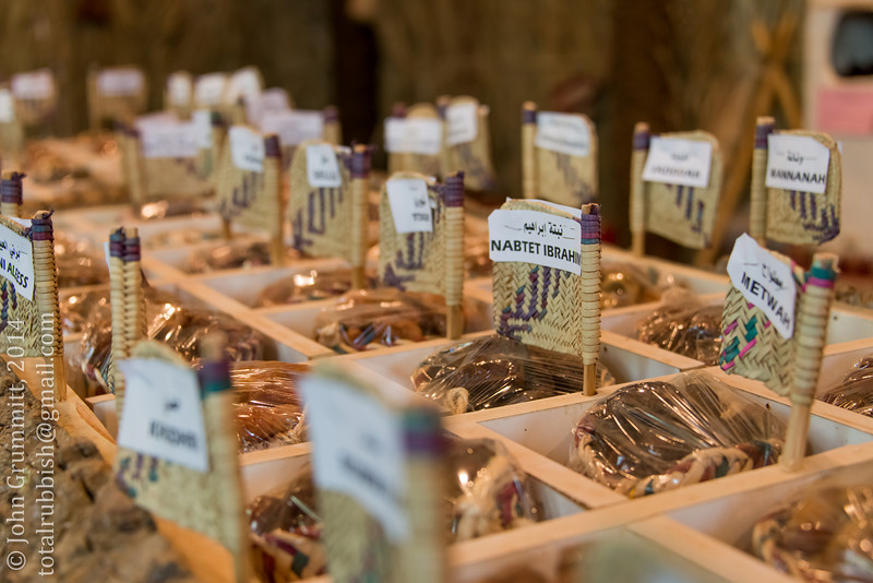A display features some of the hundreds of varieties of dates in the Qassim date pavilion