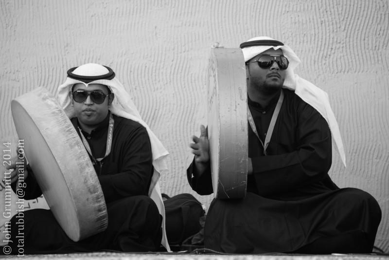Tribal singing group