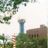 Knoxville, Tn - Worlds Fair