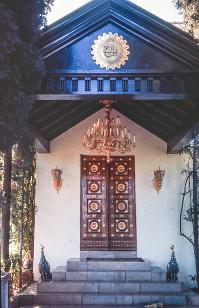 1971 Entrance to the Shrine of Baha'u'llah