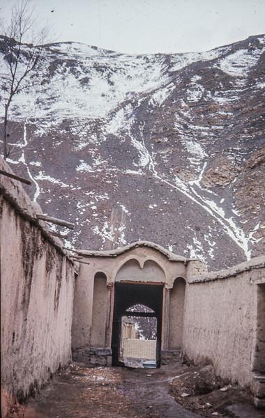 1971 Iran - 15