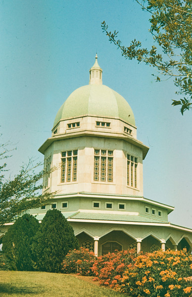 1971 Baha'i House of Worship - Kampala, Uganda