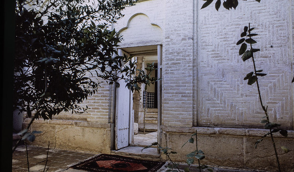 1971 The House of Bab in Shiraz