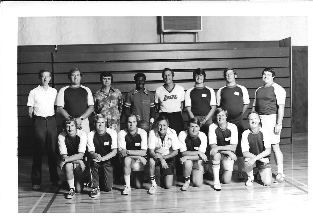 Ronnie and Jeff Humphries and basketball workers.  We put on a basketball camp at Ambassodor college in Big Sandy, Texas.  Several instructors along with some basketball celebrities such as Bill Sharman and Calvin Murphy.