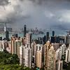 The Peak - Hong Kong.